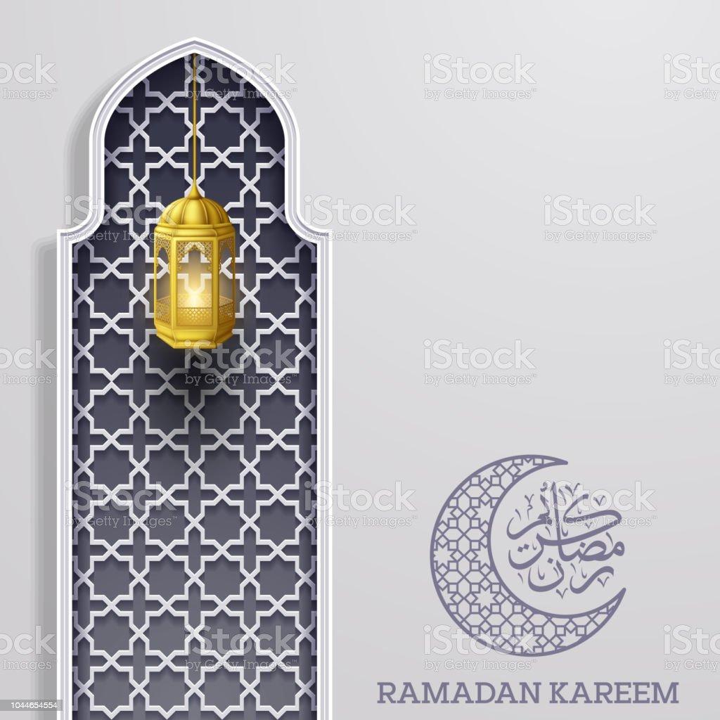 Ramadan Kareem greeting card with Lantern hanging vector art illustration