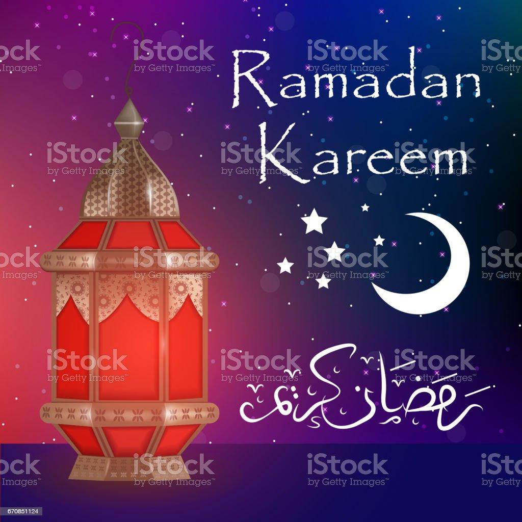 Ramadan Kareem Greeting Card With Lanterns Template For Invitation ...