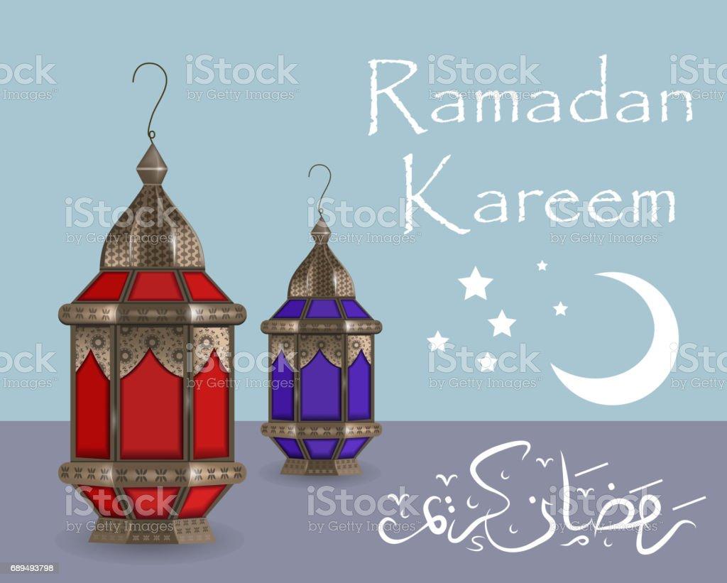 Carte De Voeux De Ramadan Kareem Avec Lanternes Modele Dinvitation