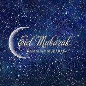 Ramadan Kareem greeting card with moon in night sky. Vector illustration.