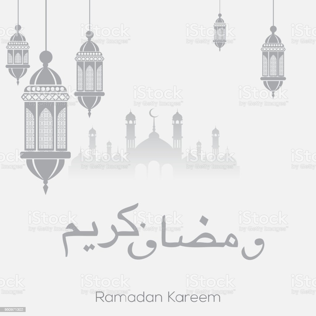 Ramadan Kareem greeting card with mosque and arabic ornament. Vector. vector art illustration