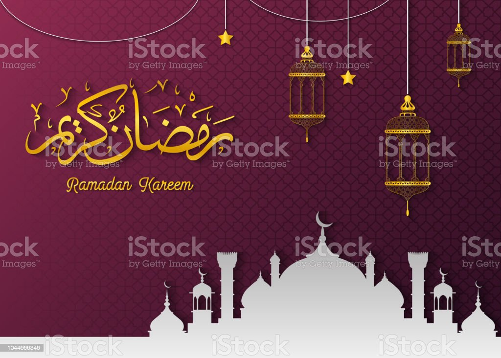 Ramadan Kareem greeting card with mosque and hanging Lantern vector art illustration