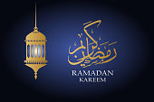 Ramadan kareem greeting design with islamic lantern and arabic calligraphy for muslim community vector illustration.