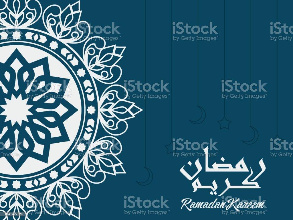 Ramadan Kareem greeting Illustration Vector vector art illustration