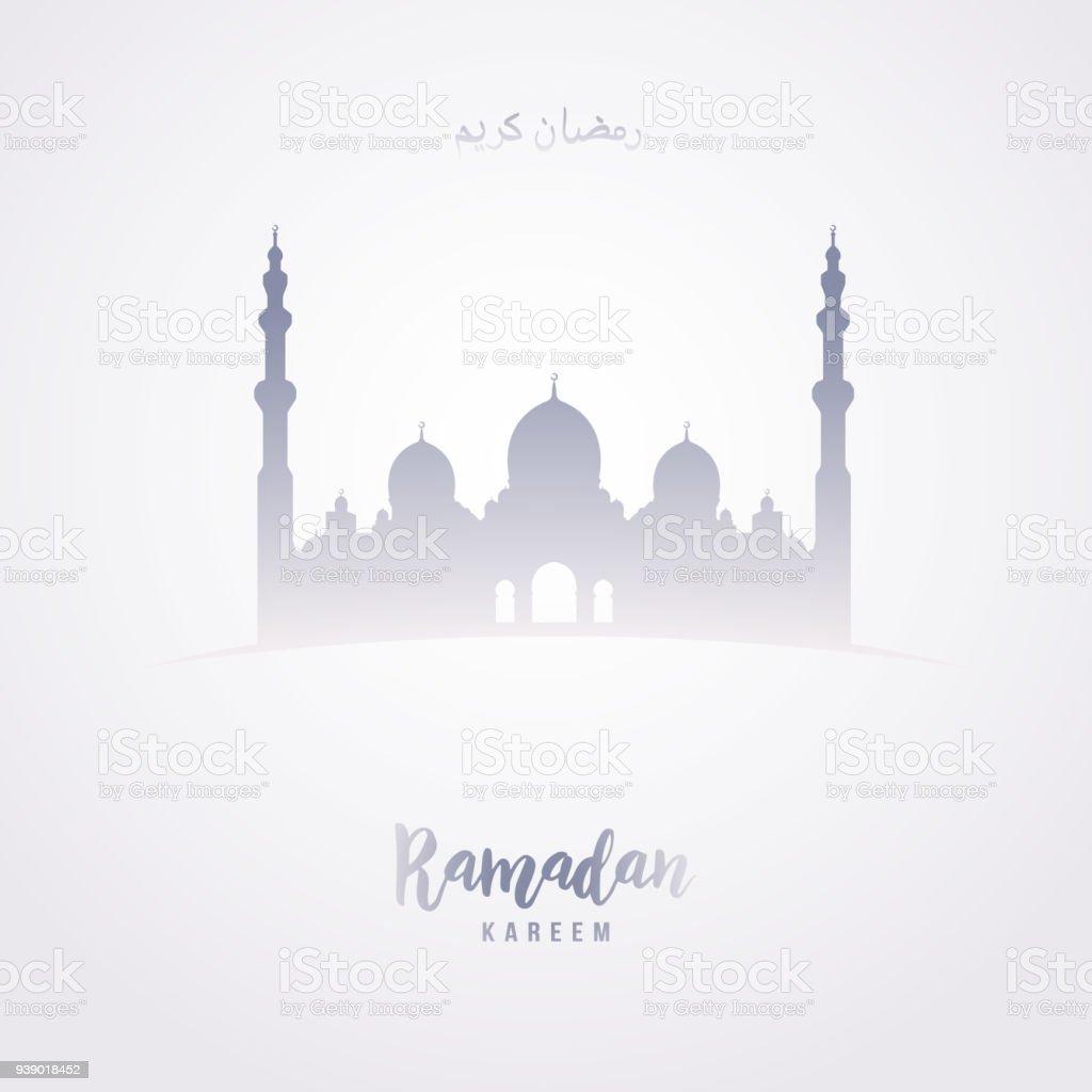 Ramadan Kareem Greeting In Arabic As Shape Of Mosque On Grey