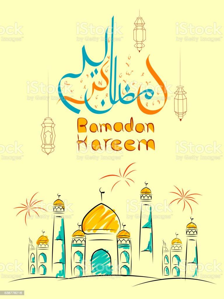 Ramadan Kareem greetings in Arabic freehand with mosque vector art illustration