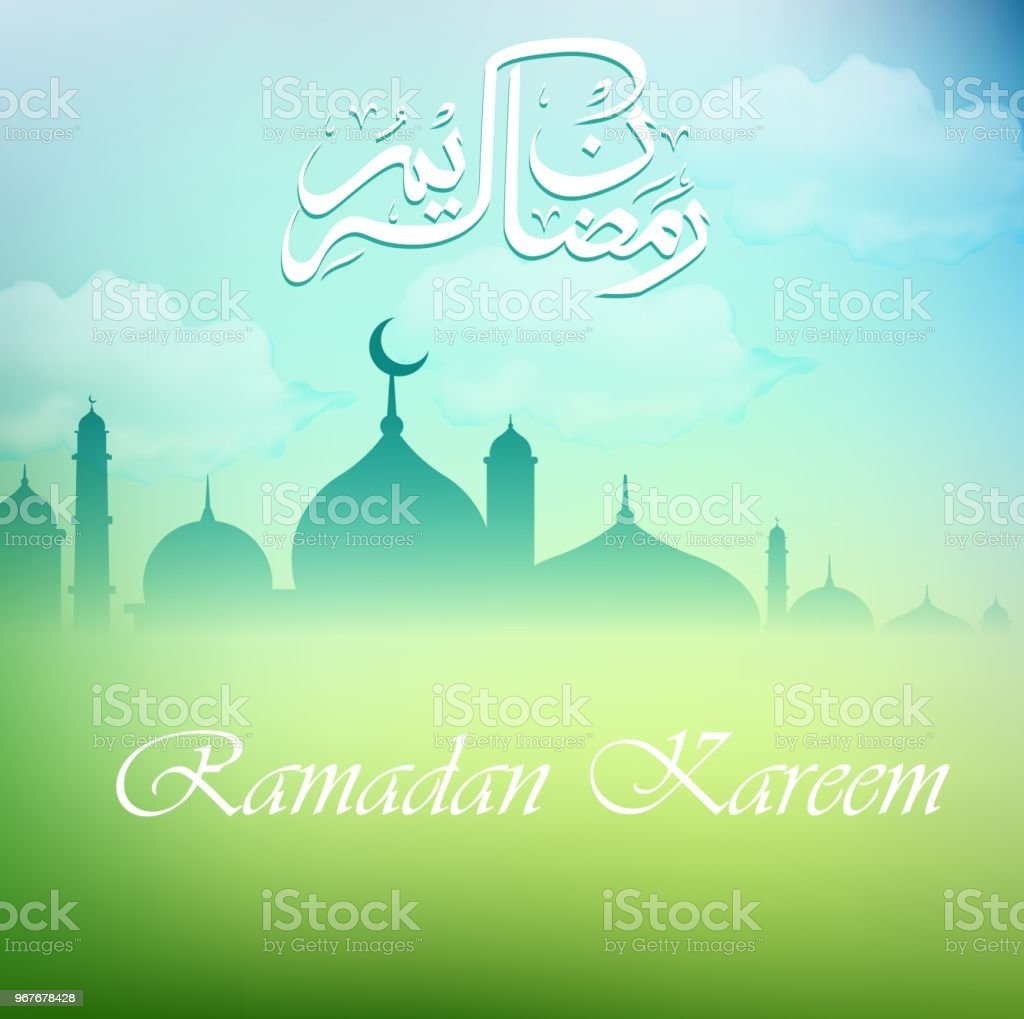 Ramadan Kareem greetings with mosque silhouette vector art illustration