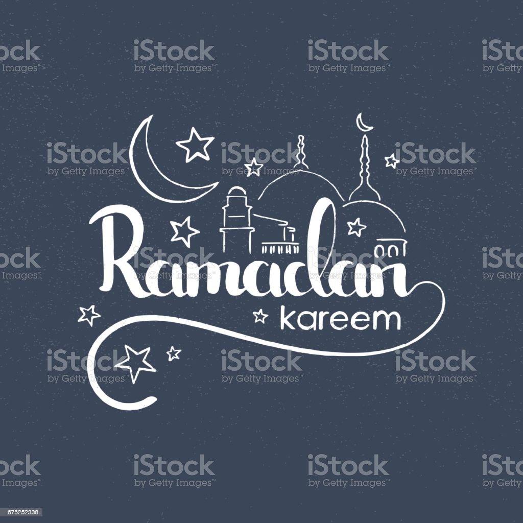 Ramadán Kareem manuscrita Letras - ilustración de arte vectorial