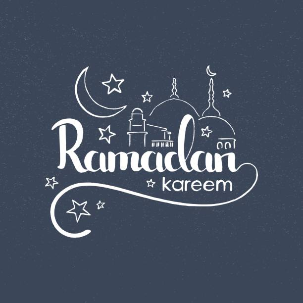 ramadan kareem handwritten lettering - ramadan stock illustrations, clip art, cartoons, & icons