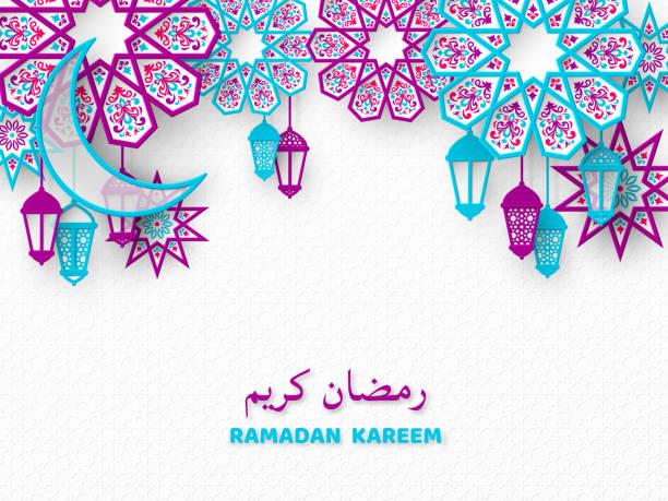 ramadan kareem ferienhintergrund. - ramadan kareem stock-grafiken, -clipart, -cartoons und -symbole