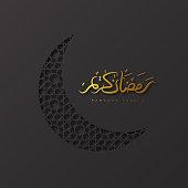 Ramadan Kareem holiday design with 3d crescent moon and Arabic handwritten calligraphy. Translation Ramadan Kareem. Vector illustration.