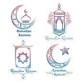 Ramadan Kareem icon , design