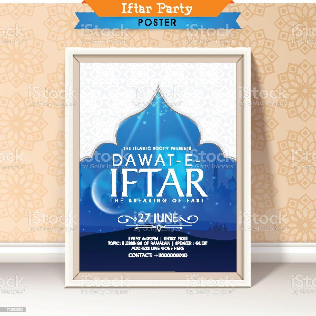 Ilustración De Ramadan Kareem Tarjeta De Invitación De Iftar
