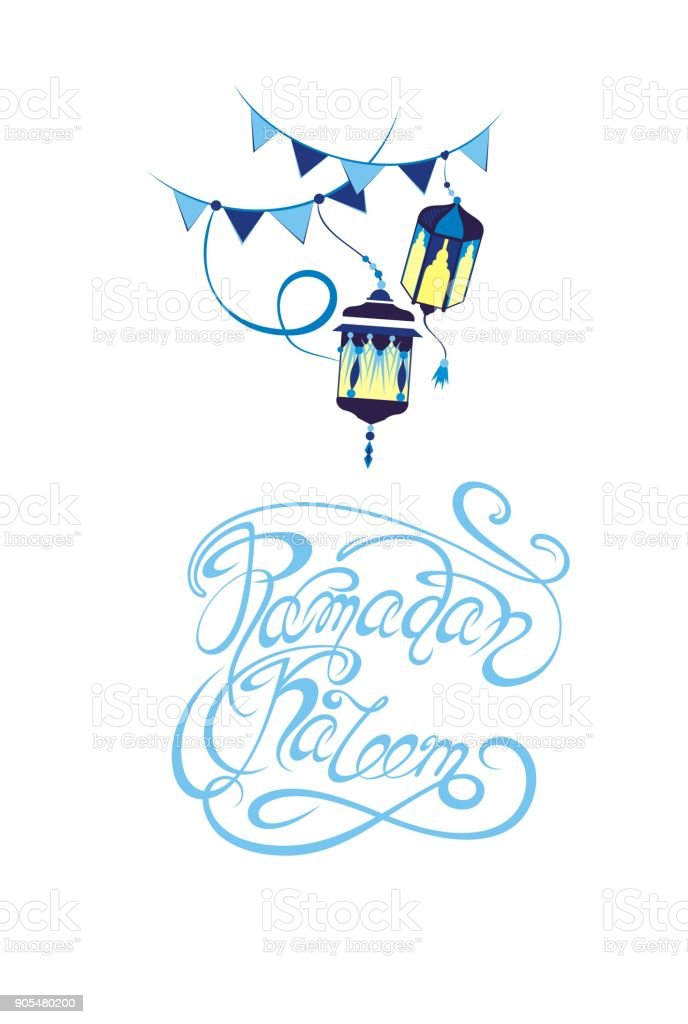Ramadan Kareem illustration vector art illustration
