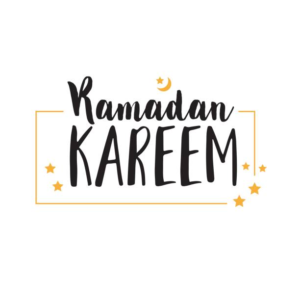 Ramadan Kareem , Illustration with calligraphy – Vektorgrafik
