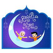 Ramadan Kareem Illustration with Lanterns, Happy Children and Crescent. Islamic Pattern Background. Handmade Typography