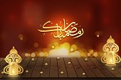 ramadan kareem in arabic calligraphy with 3D golden luxury fanoos lantern on wood table vector