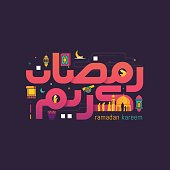 Ramadan kareem in cute arabic calligraphy with colorful design, lantern icon and muslim activity. the Arabic calligraphy means (Generous Ramadan). Vector illustration