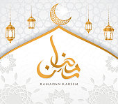 Arabic calligraphy design for Ramadan