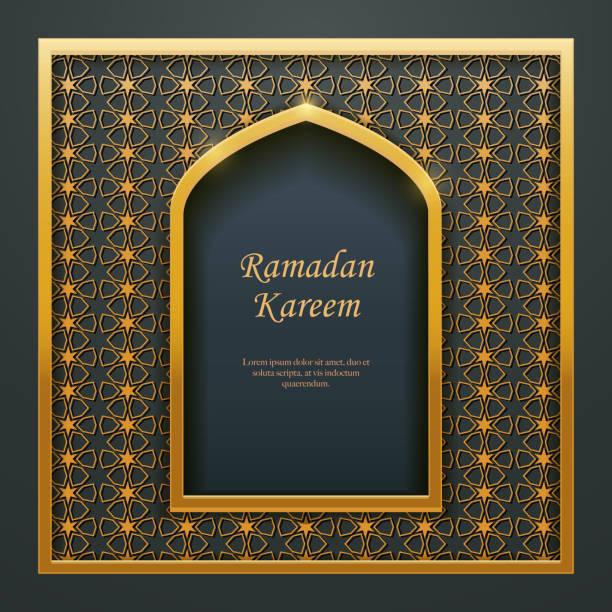 Ramadan Kareem Islamic design mosque golden door window tracery vector art illustration
