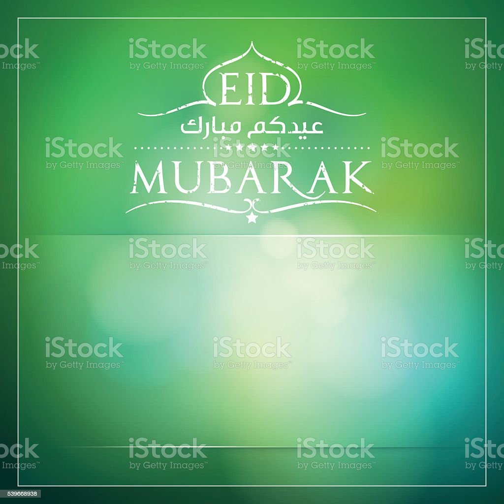 Ramadan Kareem islamic greeting banner background vector art illustration