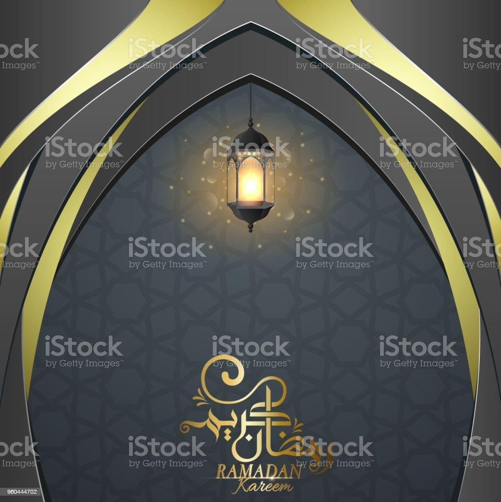 Ilustración de Ramadán Kareem Islámica Tarjeta De Felicitación ...