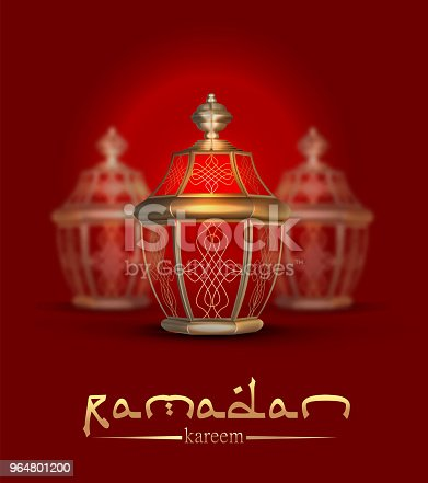 Ramadan Kareem Islamic Greeting Design Line Mosque Dome With Arabic Pattern Lantern And Calligraphy Stock Vector Art & More Images of Allah 964801200