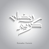 Ramadan Kareem islamic greeting design with arabic calligraphy