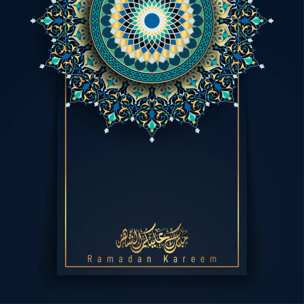 Ramadan Kareem islamic greeting with Arabic floral and geometric pattern moroccoan ornament for banner background Ramadan Kareem islamic greeting with Arabic floral and geometric pattern moroccoan ornament for banner background ramadan stock illustrations