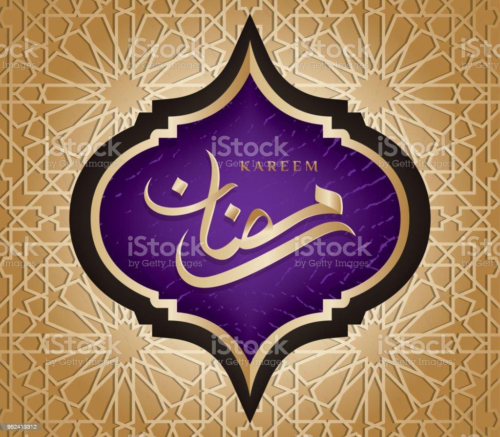 Ramadan kareem islamic greeting with arabic pattern background stock ramadan kareem islamic greeting with arabic pattern background royalty free ramadan kareem islamic greeting with m4hsunfo