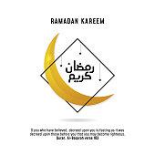 Ramadan kareem minimal logo badge vector illustration. crescent moon and line square frame with star background.