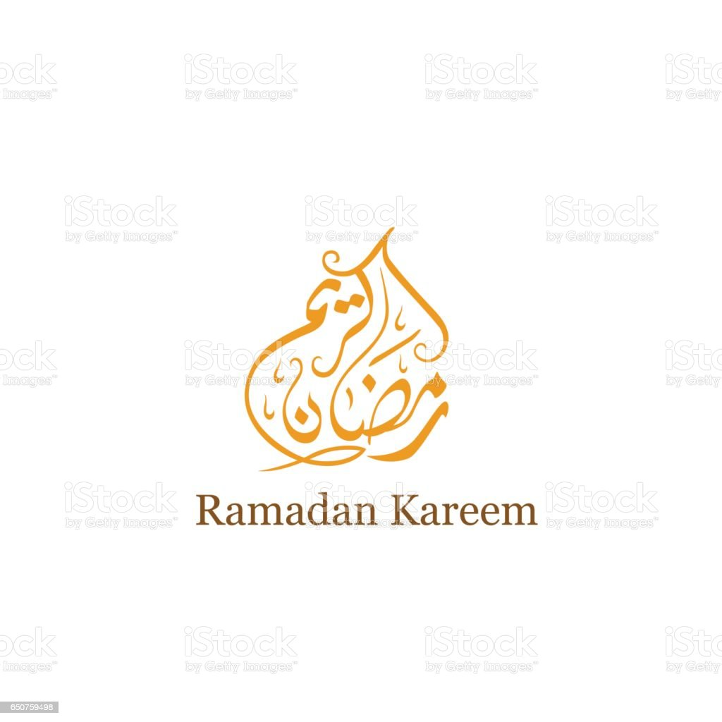 Ramadan kareem mubarak greeting vector file in arabic