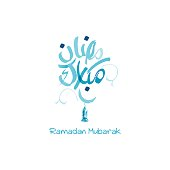 Ramadan Greetings can be used either in communications channels or greeting cards or as messages during this holy month for All Muslims people