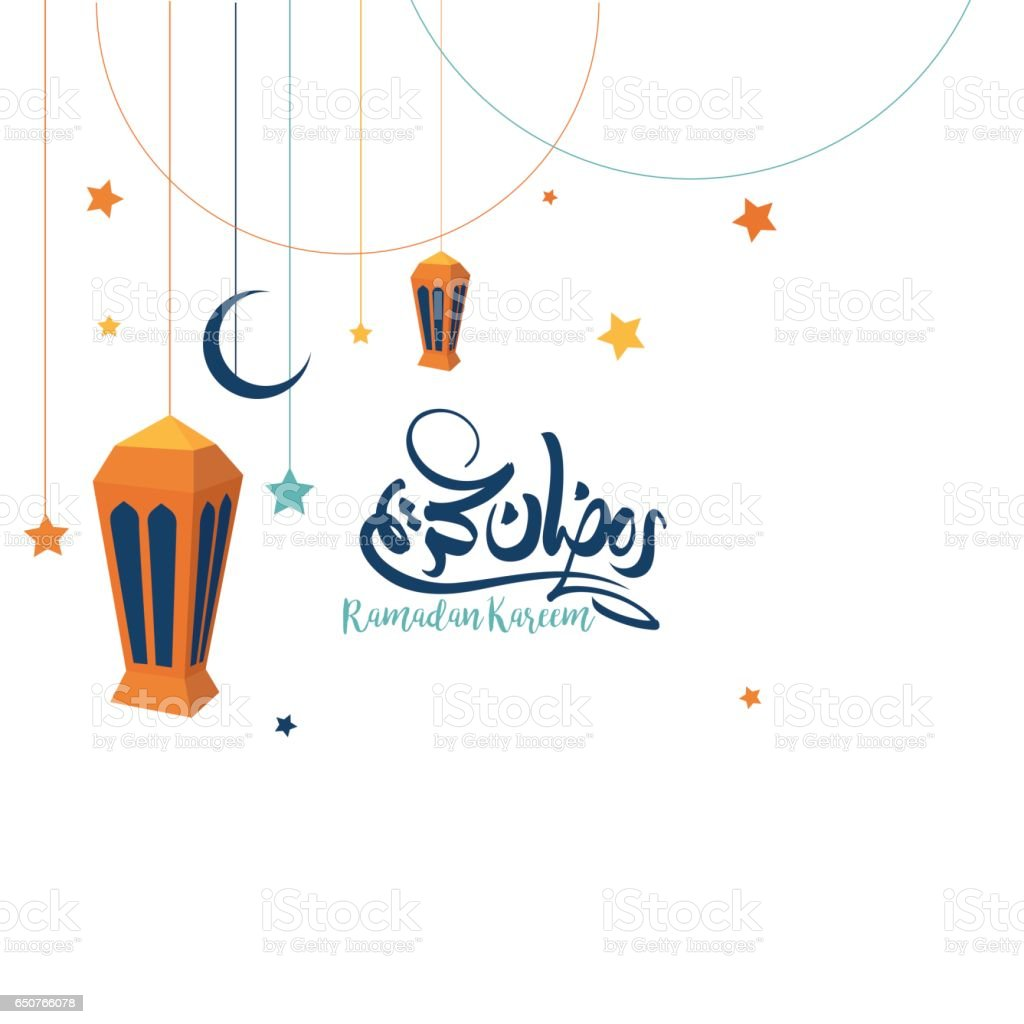Ramadan Kareem & Mubarak Gruß Vektordatei in arabischer Kalligraphie mit einem modernen Stil speziell für Ramadan wünschen und design – Vektorgrafik