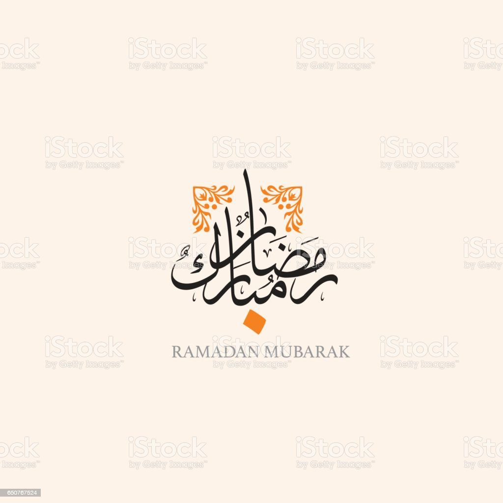 Ramadan kareem mubarak greeting vector file in arabic calligraphy ramadan kareem mubarak greeting vector file in arabic calligraphy with a modern style specially for m4hsunfo
