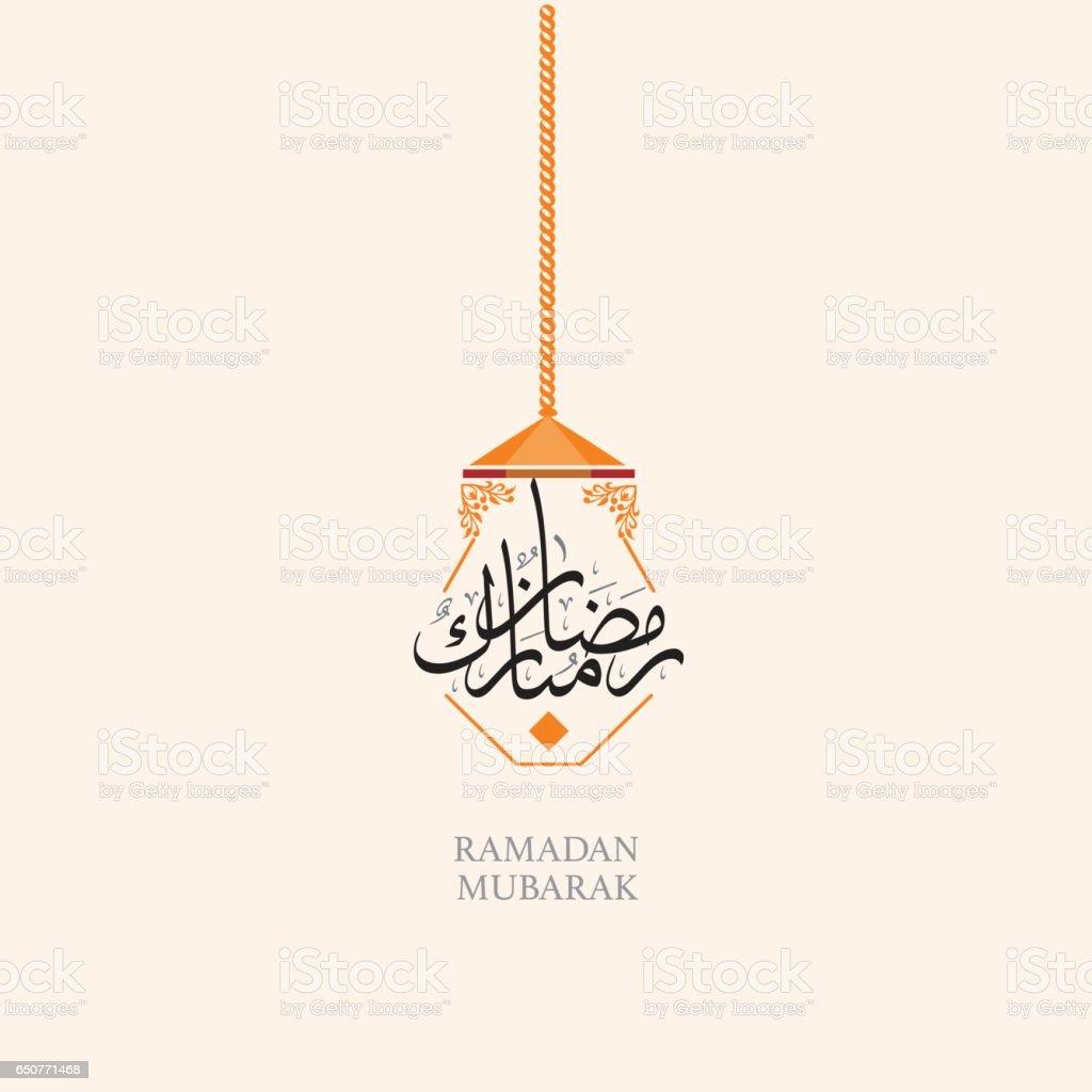 ramadan kareem mubarak greeting vector file in arabic