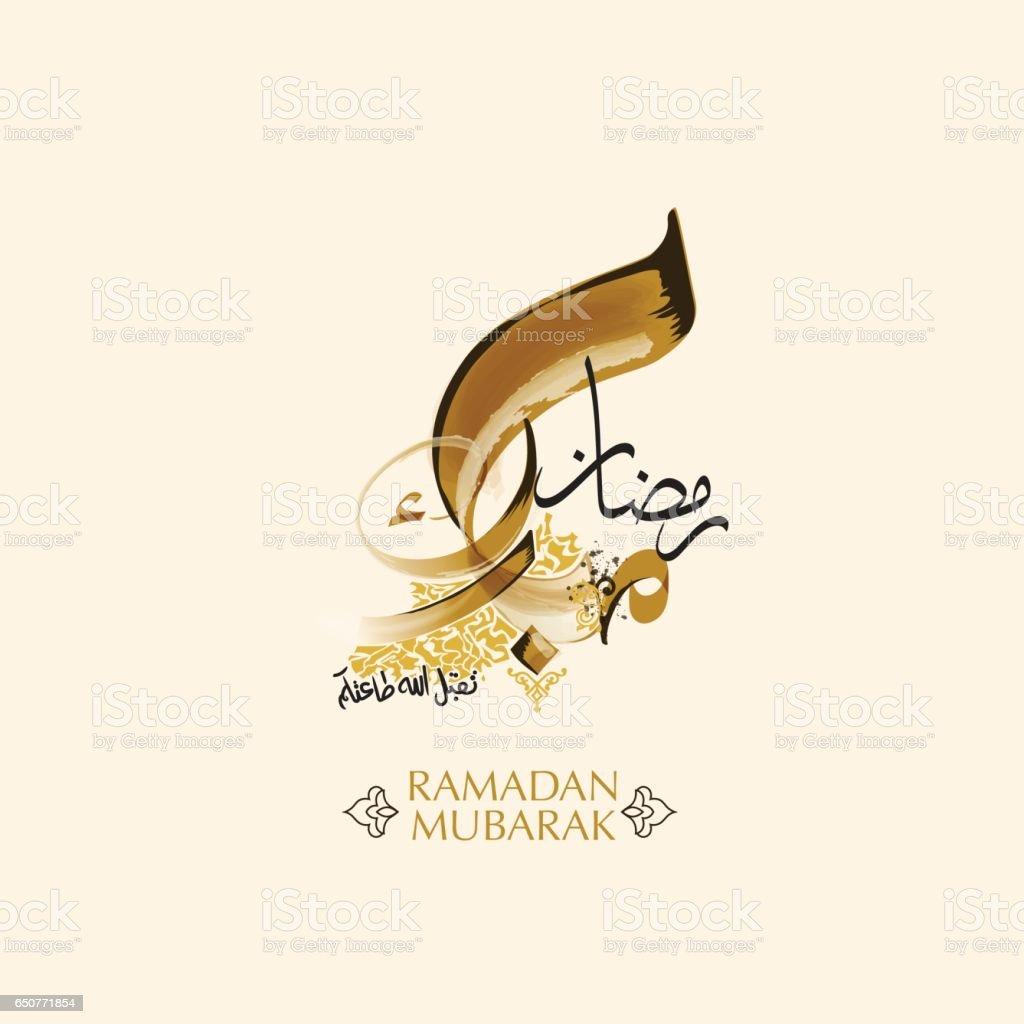 Archivo de vector Ramadán Mubarak y Kareem saludo en caligrafía árabe con un estilo moderno y especialmente para el Ramadán que deseen y diseño - ilustración de arte vectorial