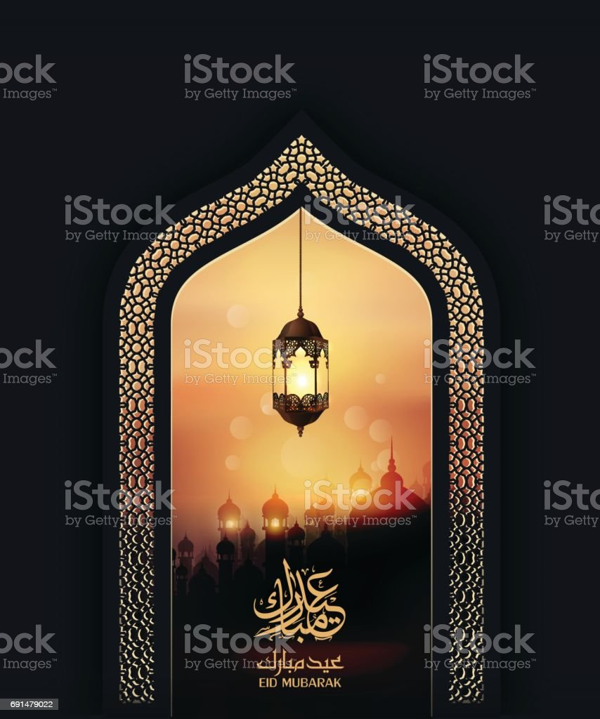 Ramadan kareem Night 12 vector art illustration