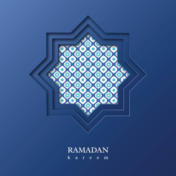 ramadan kareem octagon. - ramadan stock illustrations, clip art, cartoons, & icons