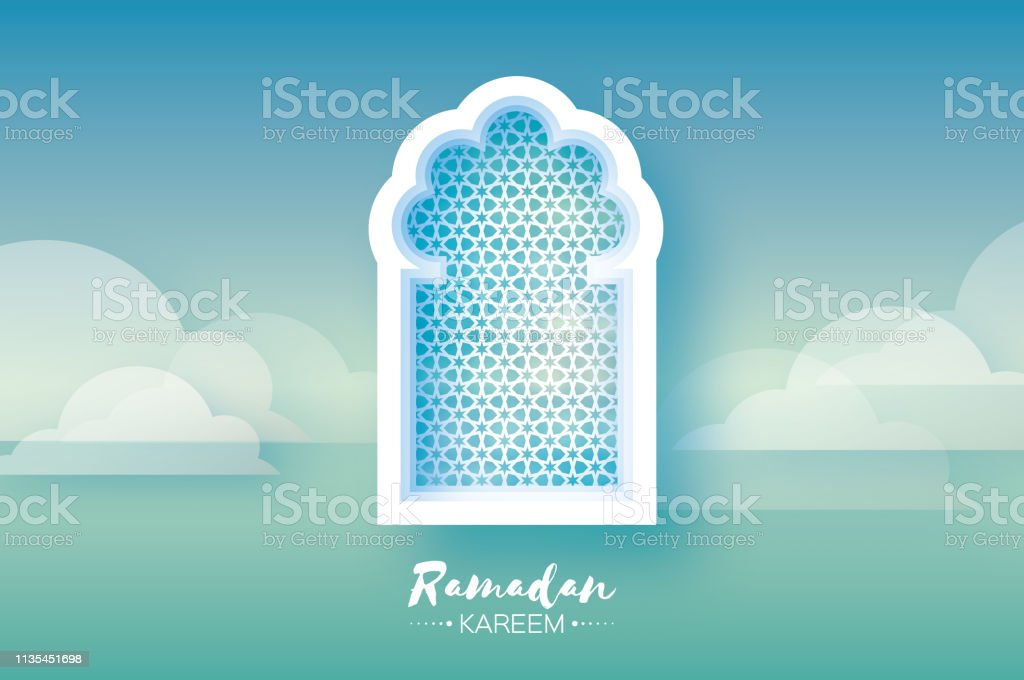 Ramadan Kareem. Origami Mosque Window. Holy month. Paper cut Cloud. Space for text vector art illustration