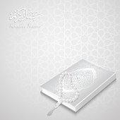 Ramadan Kareem Pattern vector,Al Quran