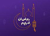 Ramadan Kareem purple background with moon, lantern, mosque. Arabic Islamic Ramadan mubarak greeting card, invitation for muslim community festival. Kadir Gecesi line style vector illustration