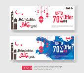 Ramadan Kareem sale offer banner design. Horizontal promotion poster, voucher, discount, label, greeting card of Eid Mubarak celebration. blue watercolor background vector illustration