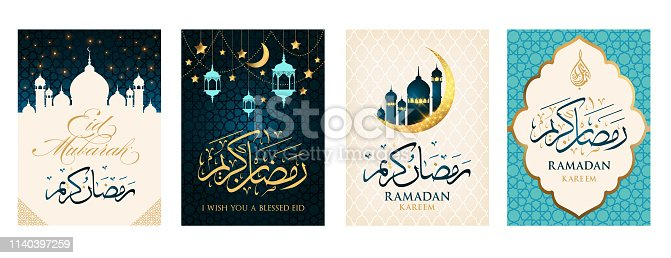 Ramadan Kareem set of posters or invitations design paper cut islamic lanterns, stars and moon on gold and violet background. Vector illustration.