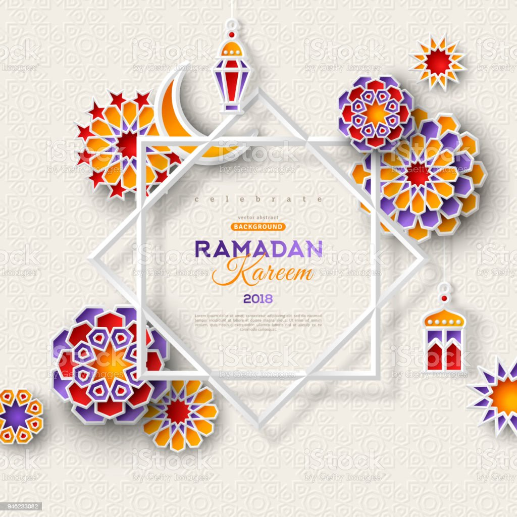 Ramadan Kareem star frame vector art illustration