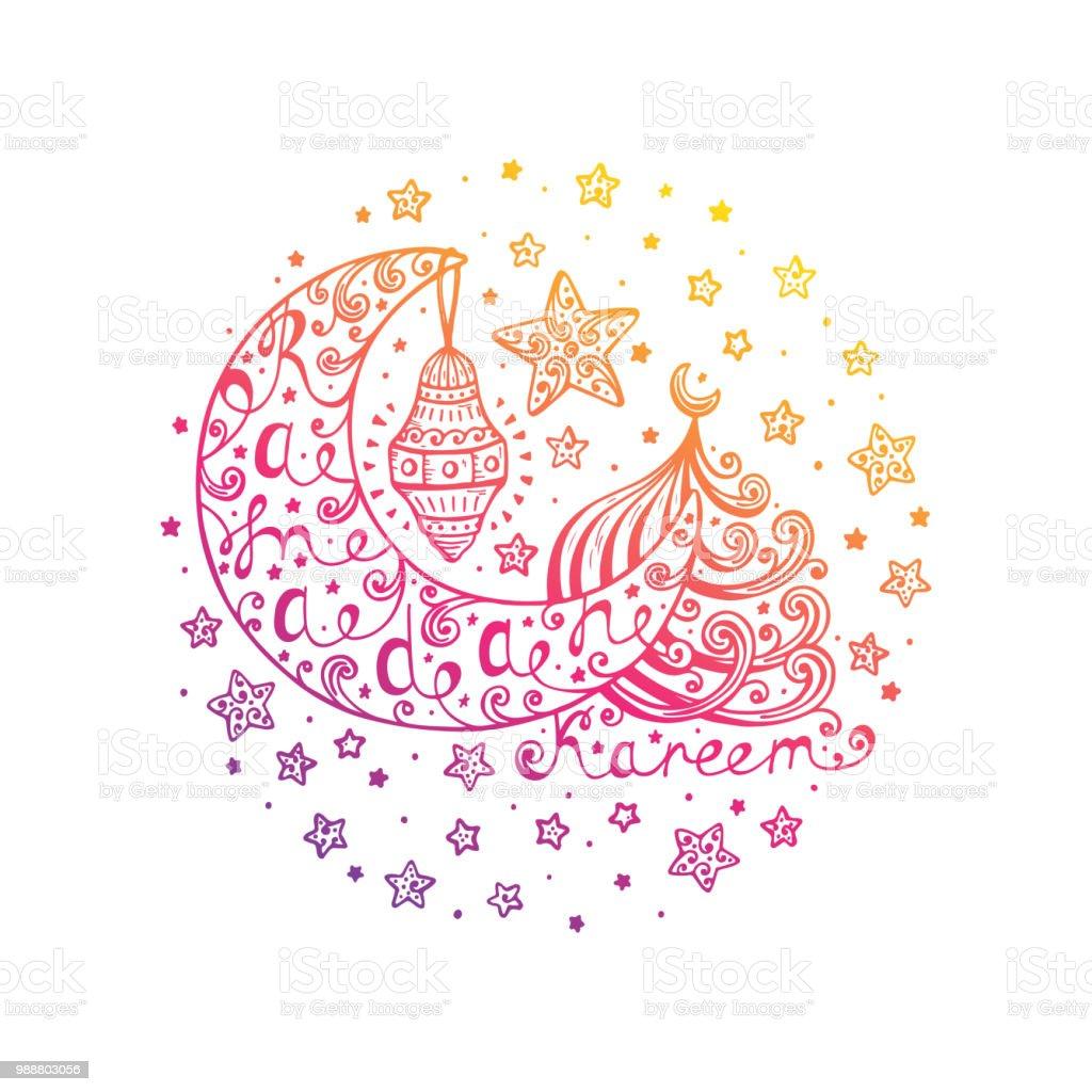 Ramadan Kareem Vector Background Hand Drawn Crescent Lantern Mosque