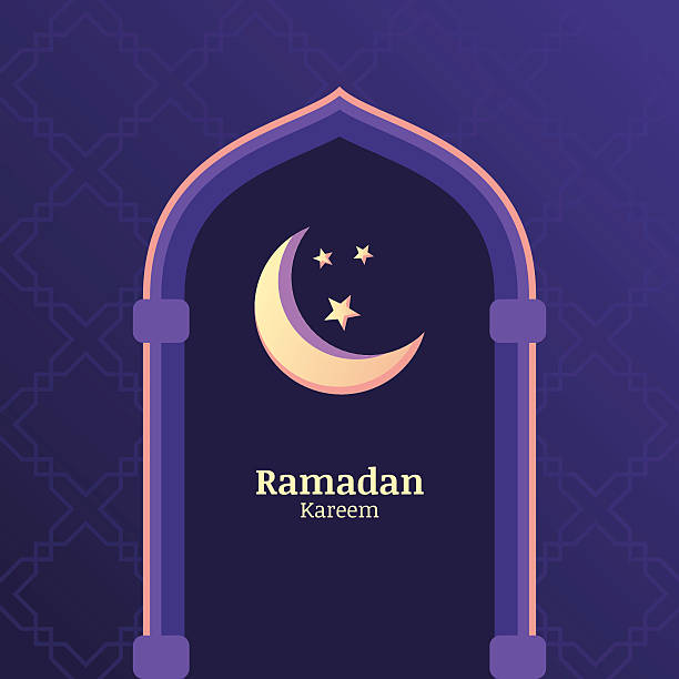 Ramadan Kareem Vector Background Night Sky Moon In The Window Art Illustration