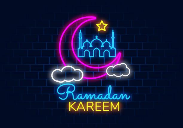 Ramadan Kareem vector banner in neon style, night bright signboard, celebration of Muslim community festival Ramadan Kareem vector banner in neon style, night bright signboard, celebration of Muslim community festival, islamic greeting design, greeting card, advertising nu stock illustrations