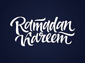 Ramadan Kareem - vector hand drawn brush lettering