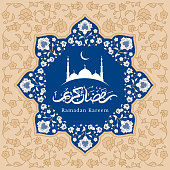 Vintage banner for Ramadan Kareem greeting with arabic floral ornament and calligraphic inscription. Decor in Eastern style. Design for Muslim feast of the holy of Ramadan month. Vector illustration.